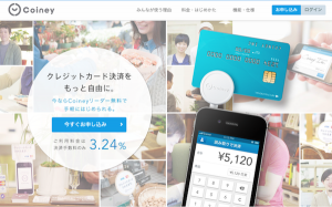 Japanese mobile payments processor Coiney raises $5M