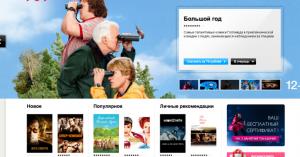 The Hulu Of Russia, Ivi.ru, Raises $40M To Fight Off The Threat Of Hulu, Netflix, AndYouTube