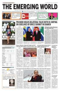 The Emerging World The Emerging World epaper dated Wed, 6 Sep 17