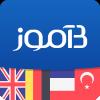 B-amooz App