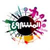 El Mashrou3