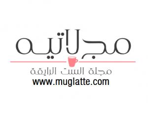 Muglatte - مج لاتيه