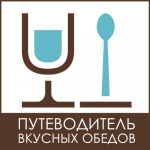 LunchTime.com.ua