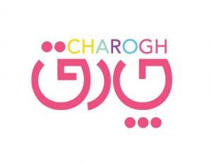 Charogh
