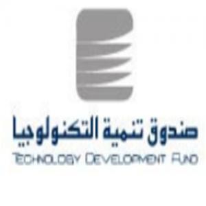 Technology Development Fund
