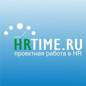 HRTIME.RU
